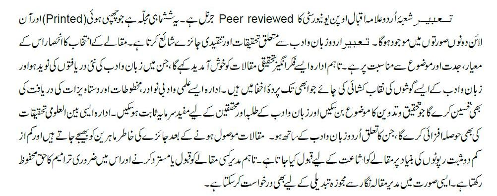 Ta'beer تعبیر » A Research Journal of Urdu Language and Literature